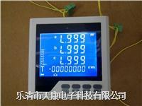 DU8智能配电仪表 DU8智能配电仪表