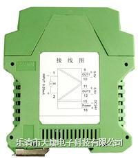 HA信号隔离器 HA信号隔离器