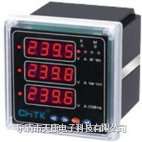 MP数字型电表 MP数字型电表