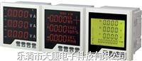 EPD系列网络电力仪表 EPD系列网络电力仪表