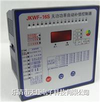低壓無功功率自動補償控制器 低壓無功功率自動補償控制器