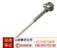 高温铂铑热电偶WRP-130/230WRP-131