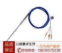 MSF温度传感器 铠装·导线长度指定型