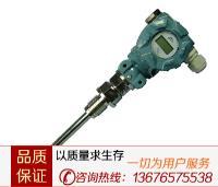 SBW系列温度变送器及带温变器的热电偶、热电阻