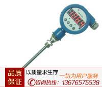 SWP-ET100现场LED显示温度变送控制器