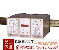 SWP201(單路)熱電偶/熱電阻溫度變送器