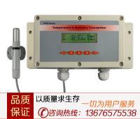SWP-HF系列温湿度、露点变送/控制器