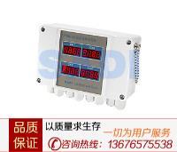 多回路温度远传监测仪 上海模数XTRM-X4系列