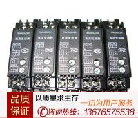 薄型直流电流/电压转换器/分配器/变送器