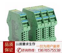 LBGS8067-EX電流輸出浪涌保護隔離柵