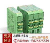 ETM-PTC温度监控继电器