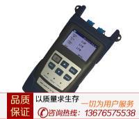 RY3201手持式PON光功率计
