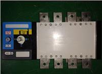 XLS9雙電源自動切換開關 XLS9