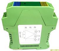 CF08无源电流隔离器     CF08