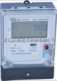 DDSF系列单相复费率电能表 DDSF系列