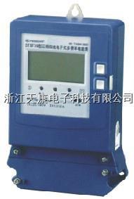 DTSF/DSSF型多费率电能表 DTSF/DSSF型