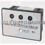 DXN-Q/I型高压带电显示装置显示器 DXN-Q/I型
