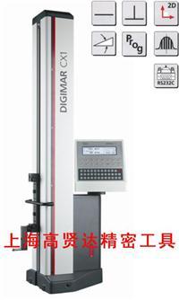 Mahr 测高仪 DIGIMAR CX1