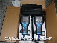 现货HART475手操器,常年供应