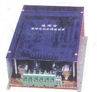 大功率直流电机调速控制器 JSC(KSC)-600系列