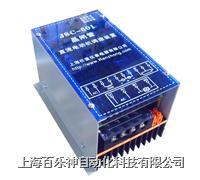 壁挂式--直流电机调速器 JSC-601,KSC601系列