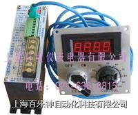 分体式力矩电机调速控制器 YTL-100K
