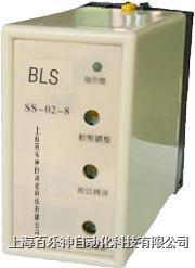 交流调速器   SS-02-8