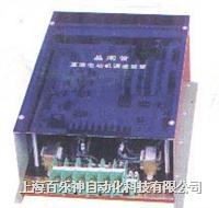 大功率直流调速器 KSC611