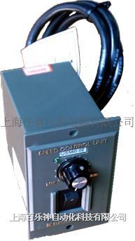 电子无极调速器 US560-02