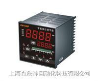 智能阀位反馈调节器 XMT626F