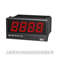 电流表 HB4740TB-A