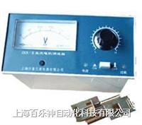 直流电机调速器-面板式 ZKS-II