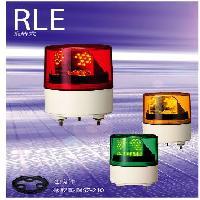 PS,RLE,PSX,KX型頻閃報警燈 PS,RLE,PSX,KX型