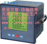 多功能表 CD194Z-2S7A