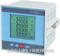 QP202电力仪表|天康科技| QP202