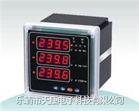 PD800H-F33多功能电表 PD800H-F33多功能电表