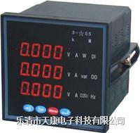 PD816E-2S7多功能表 PD816E-2S7