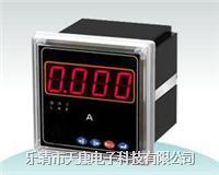 PMF611A單相可編程電量監測儀 PMF611A單相可編程電量監測儀