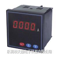 PA1135I-1S1,PA1135I-2S1电流表 PA1135I-1S1,PA1135I-2S1