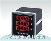 PA1134U-AX4,PA1134U-9X4三相电流表 PA1134U-AX4,PA1134U-9X4