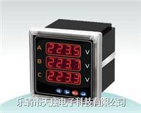 PA1134U-AK4,PA1134U-9K4三相电压表 PA1134U-AK4,PA1134U-9K4