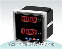 WS9050 热电阻全隔离信号调理器