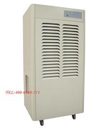 商业除湿机 WSDH-890B