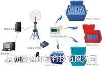GPRS远程监控医药保温箱