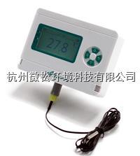GPRS无线单温度采集器