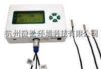GPRS无线三通道温度采集器 WS-T31G-A