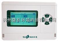 GPRS无线温湿度采集器 WS-TH20G-A