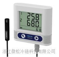 温湿度记录仪 WS-TH23C3