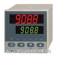厦门宇电高精度温度控制器 AIJ