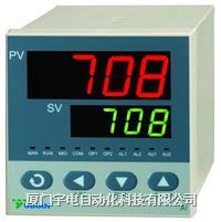 厦门宇电人工智能調節器 AI-708